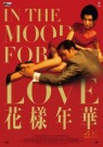 in-the-mood-of-love